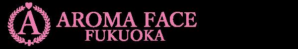 AROMA FACE FUKUOKA公式サイト